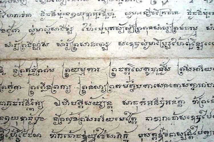 25 زبان دشوار در جهان (بخش دوم)