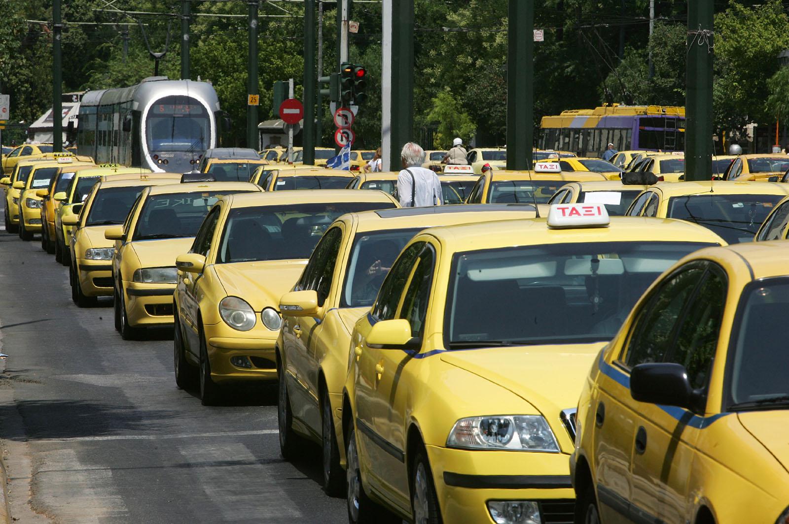 تاکسی در آتن