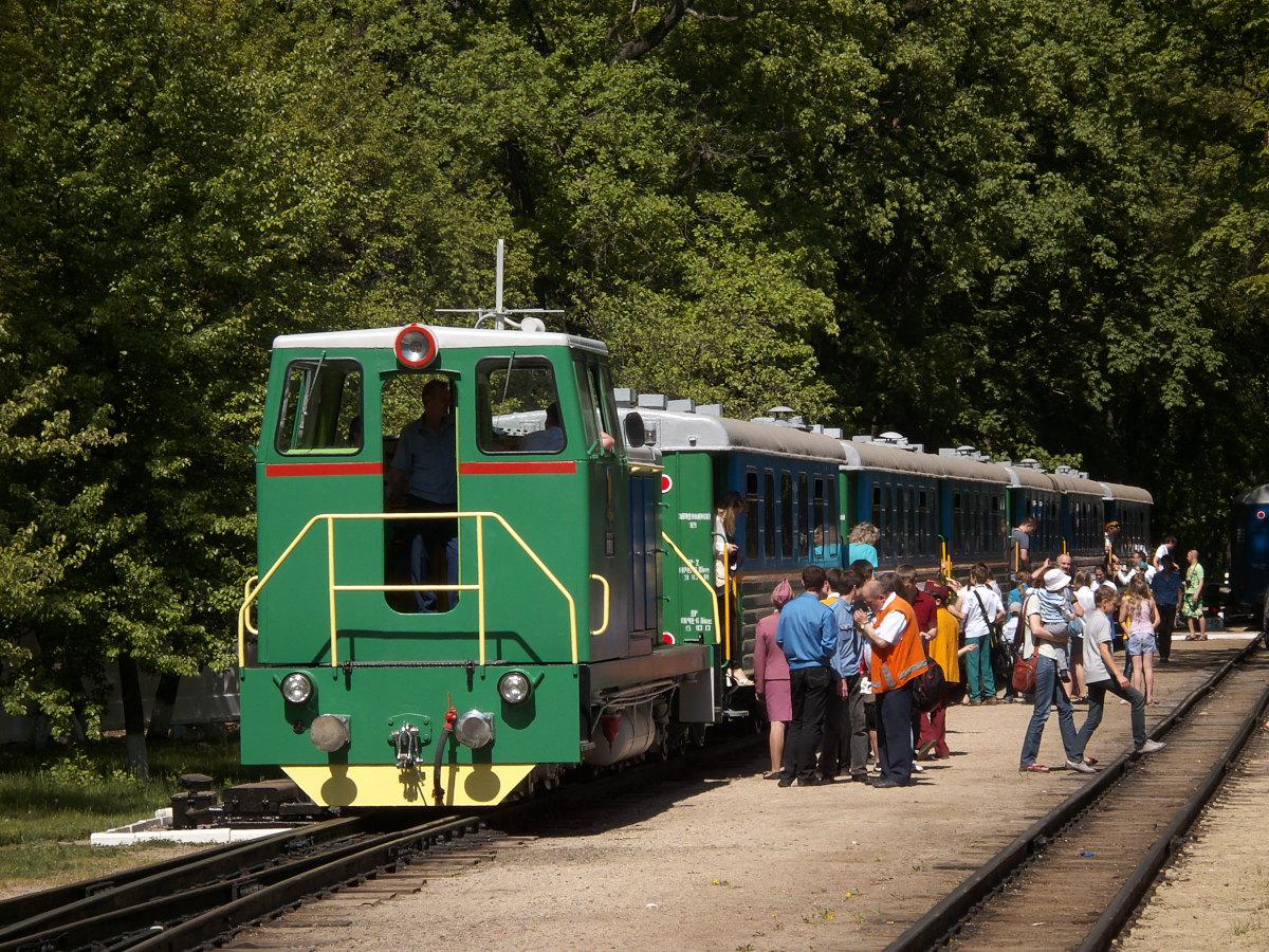 راه آهن کودکان بوداپست