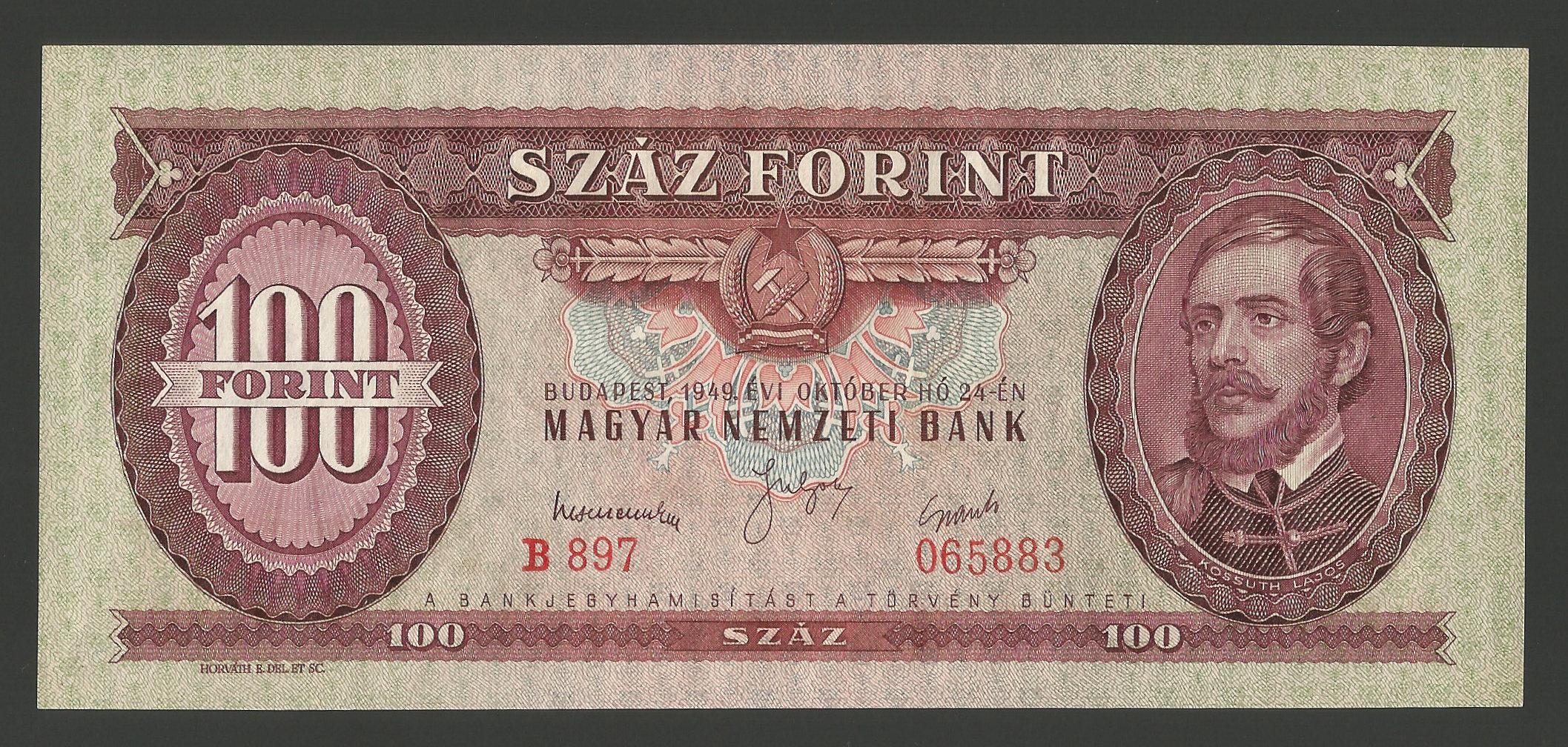 پول مجارستان