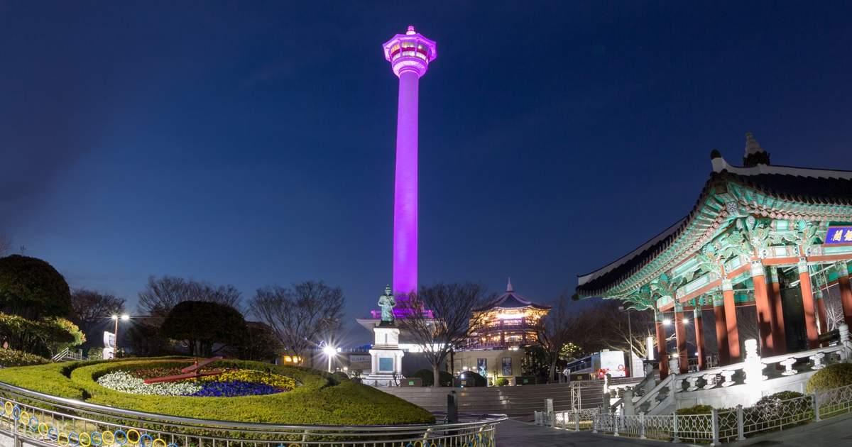 برج بوسان