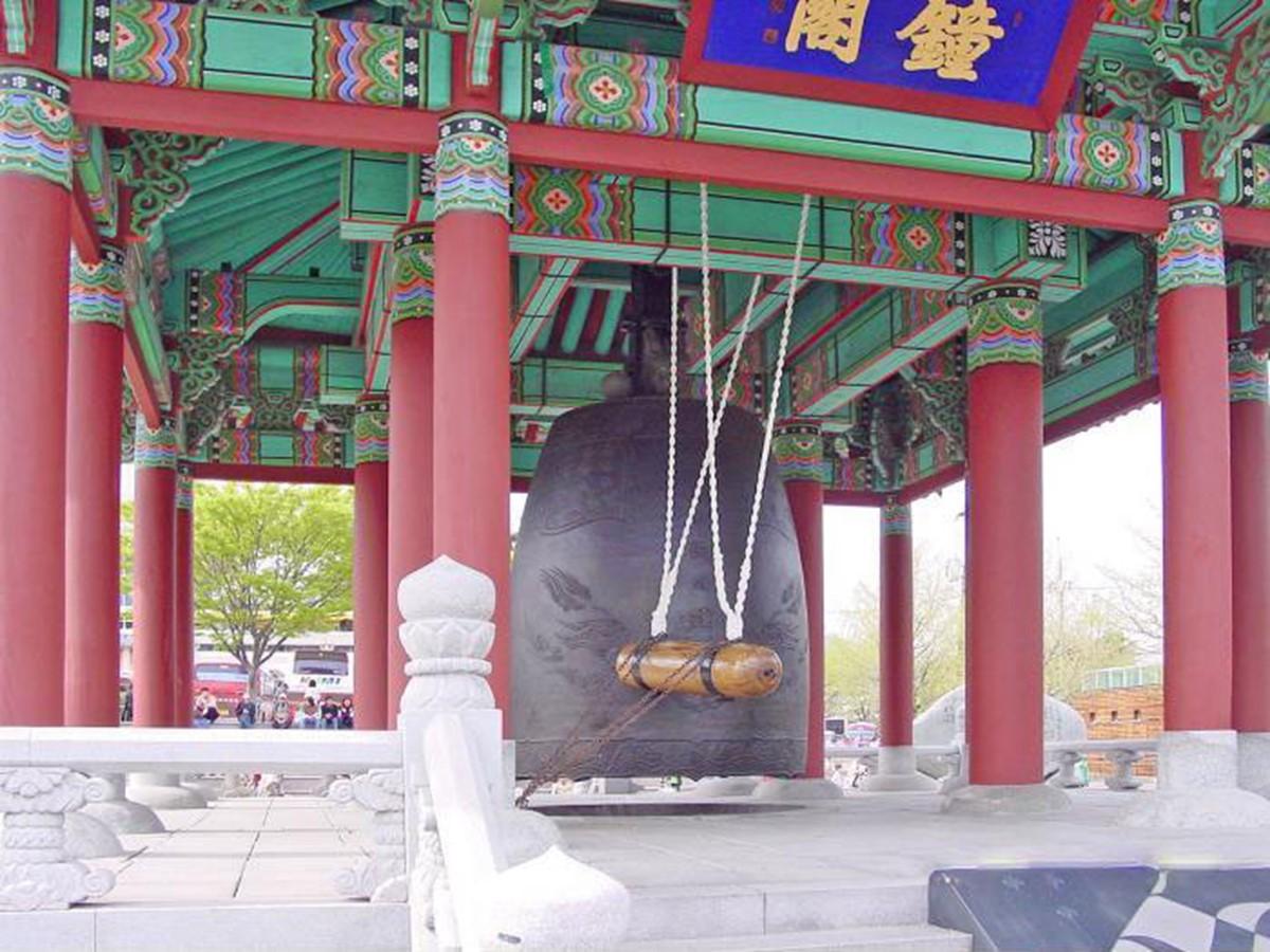 کوه و پارک یانگدوسان