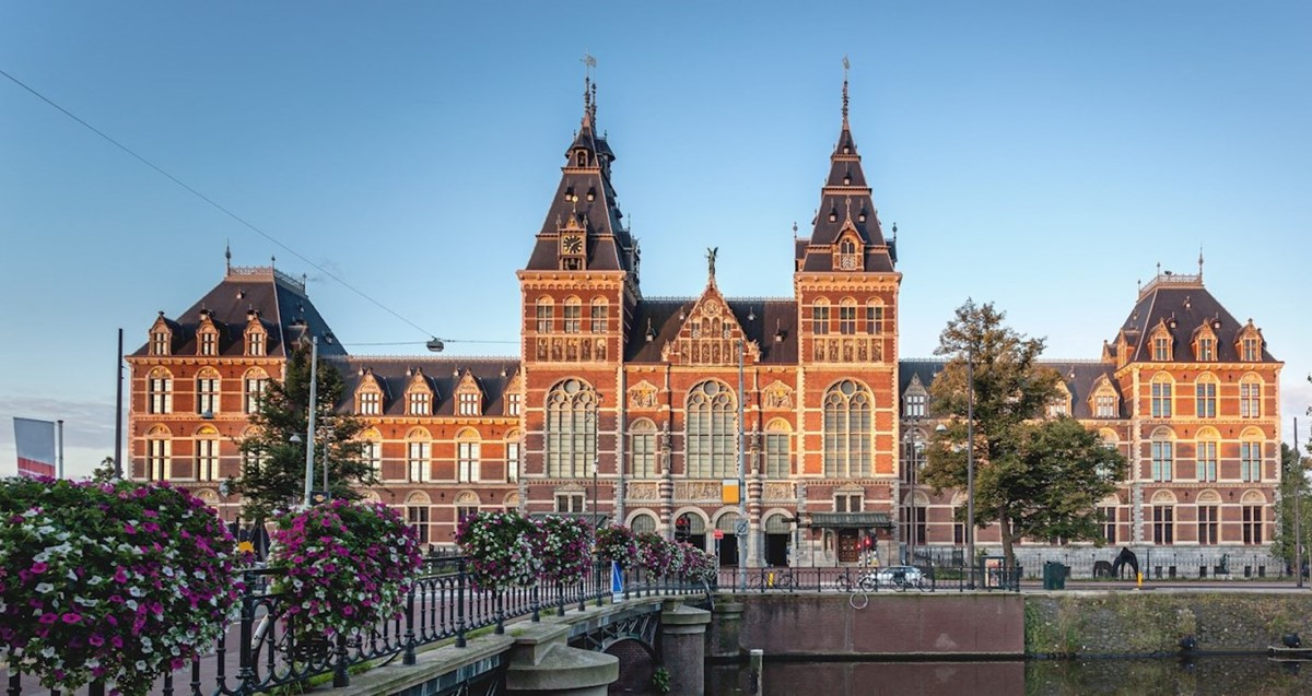 موزه ی ملی آمستردام