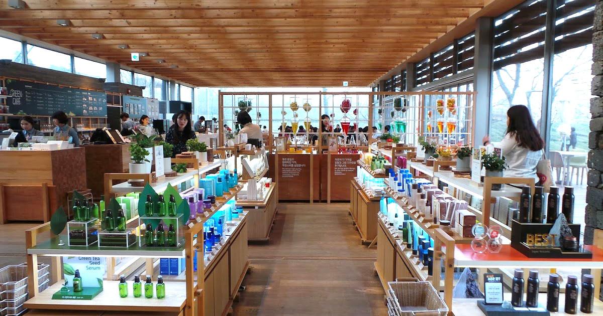 موزه ی چای