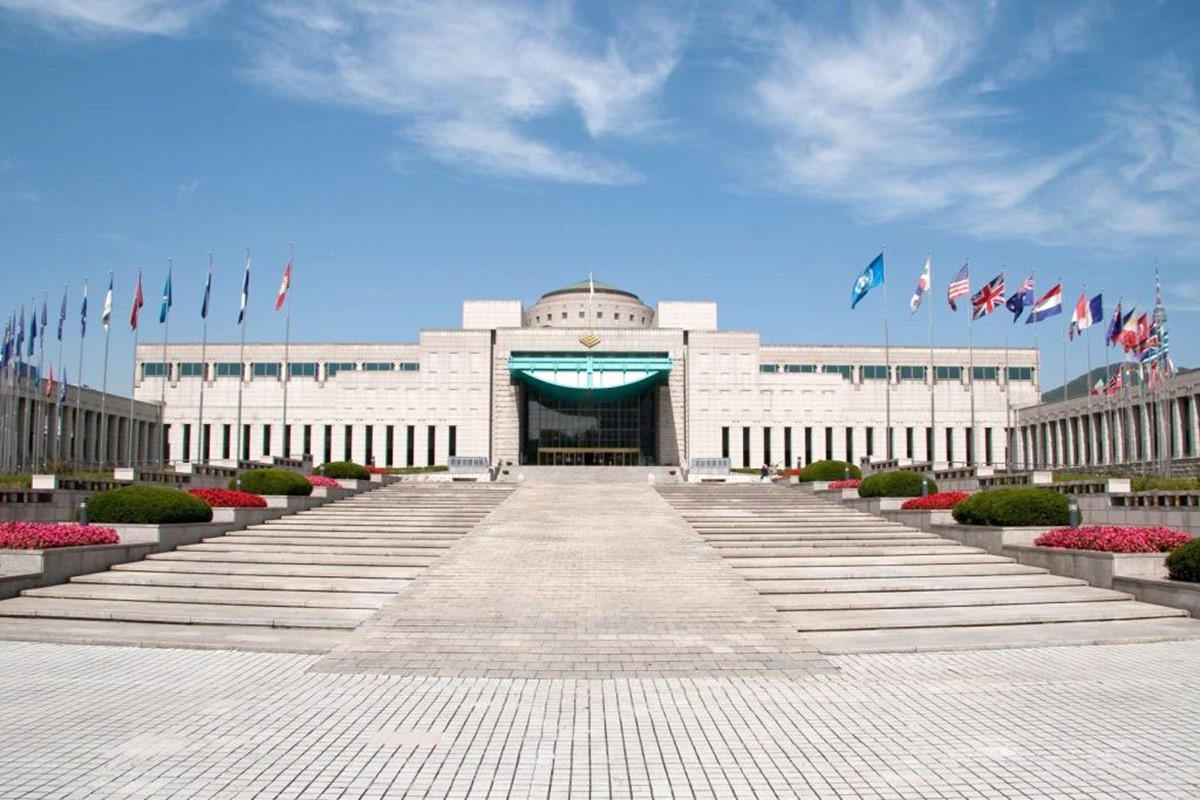 موزه ی یادبود جنگ کره
