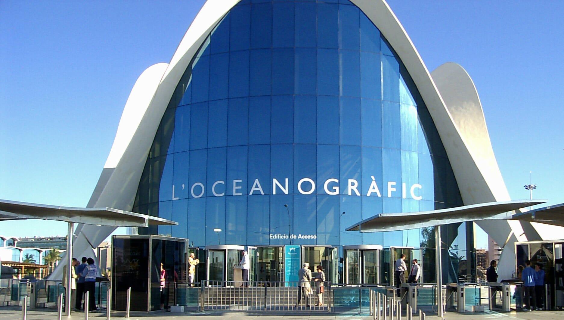 آکواریوم اقیانوسشناسی