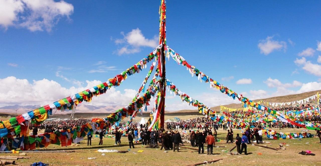 Kailash Fair