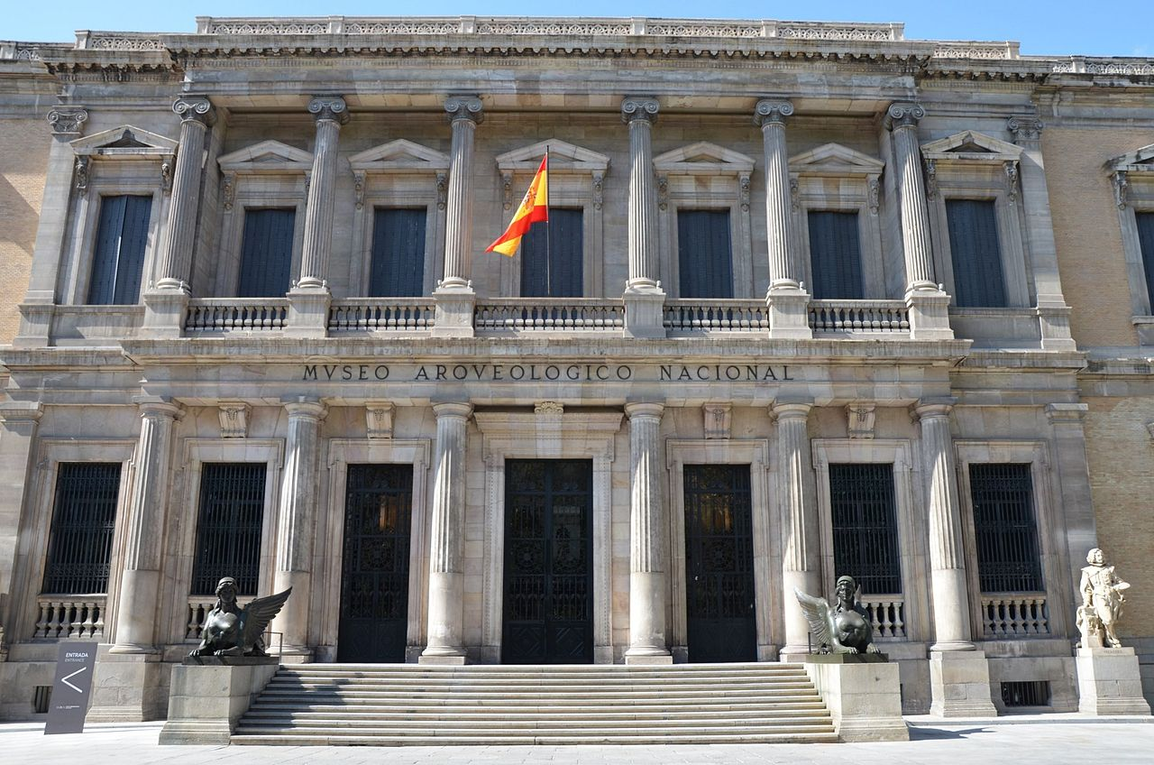 موزه ملی باستان شناسی
