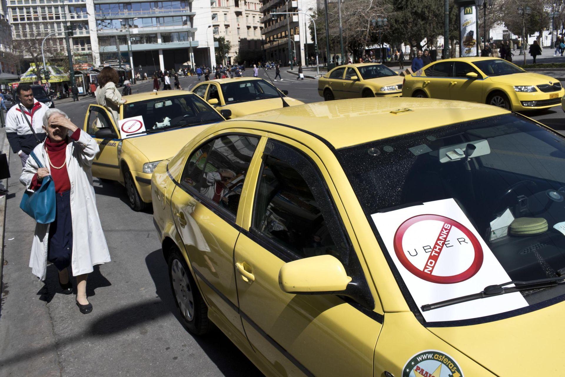 تاکسی در یونان