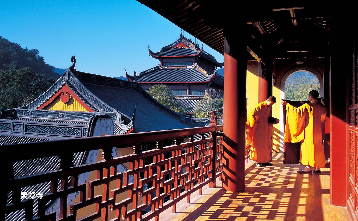 معبد لینگین