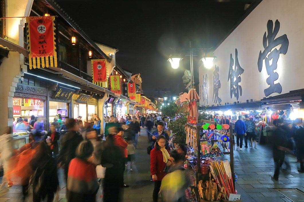خیابان قدیمی کینگ هفانگ