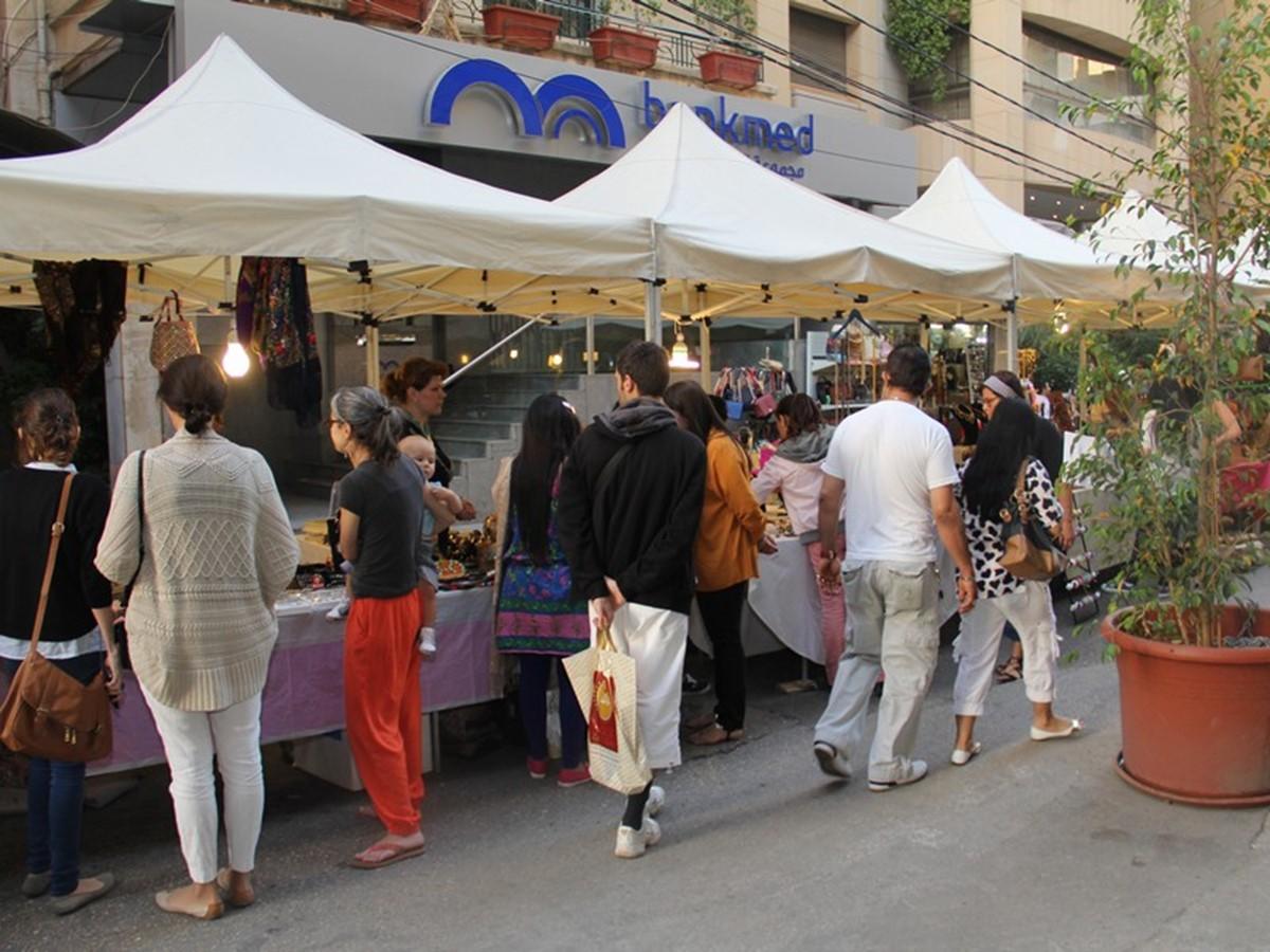 فستیوال بهاره بیروت