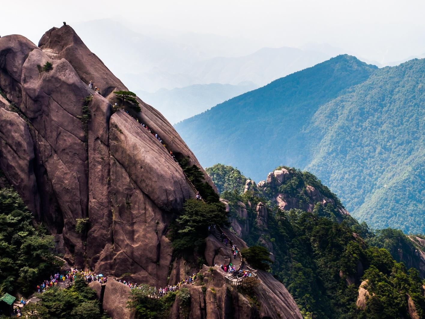 کوه عظیم موگان