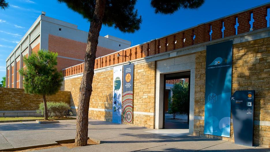 موزه فرهنگ بیزانتین