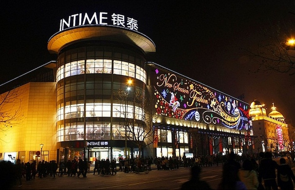 INtime Mall