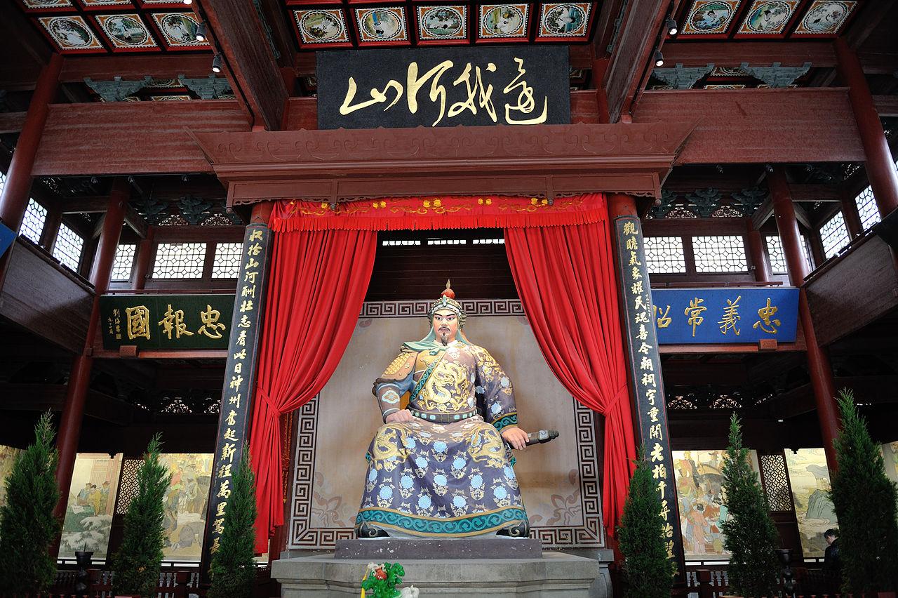 معبد یوفی