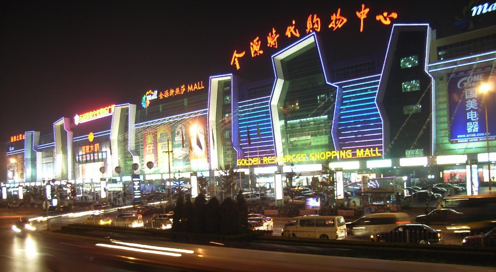 Jinyuan Yansha