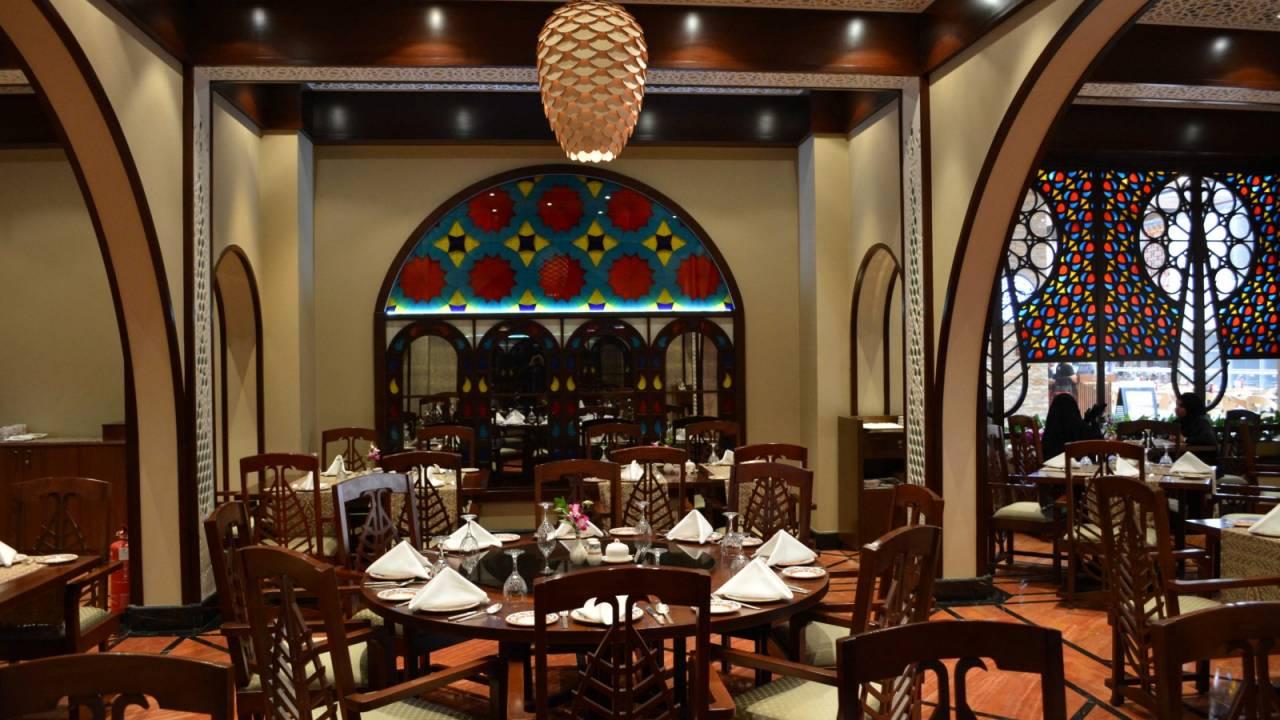 Persian Restaurant Jame Jam