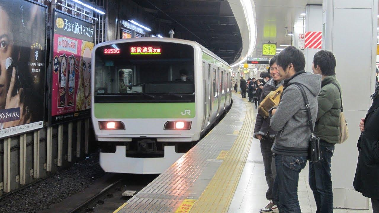 کارت قطار ژاپن