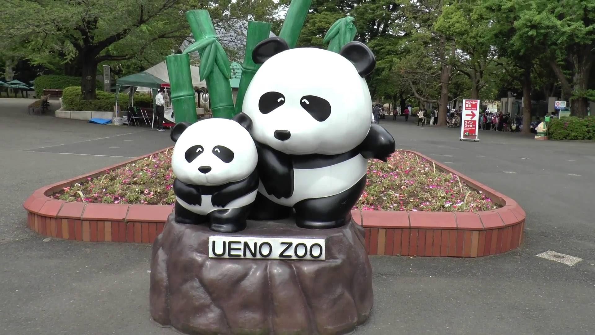 UNEO Zoo in Tokyo