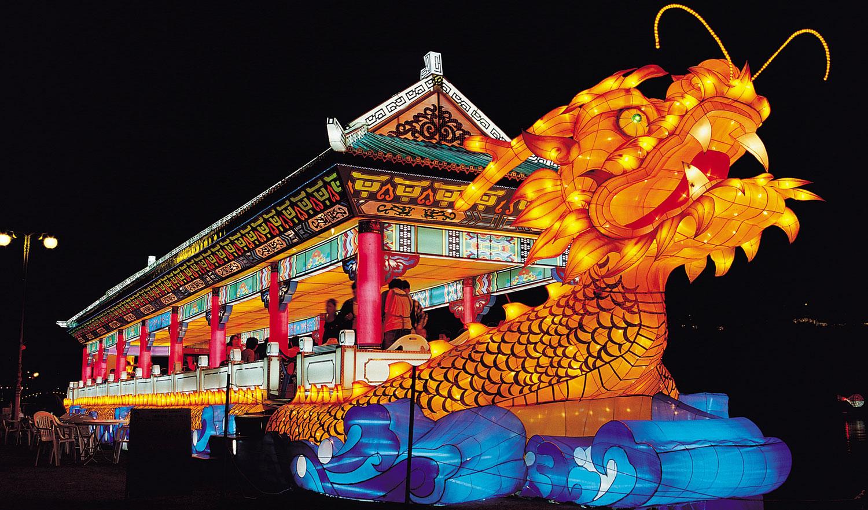 Seol Lantern Festival