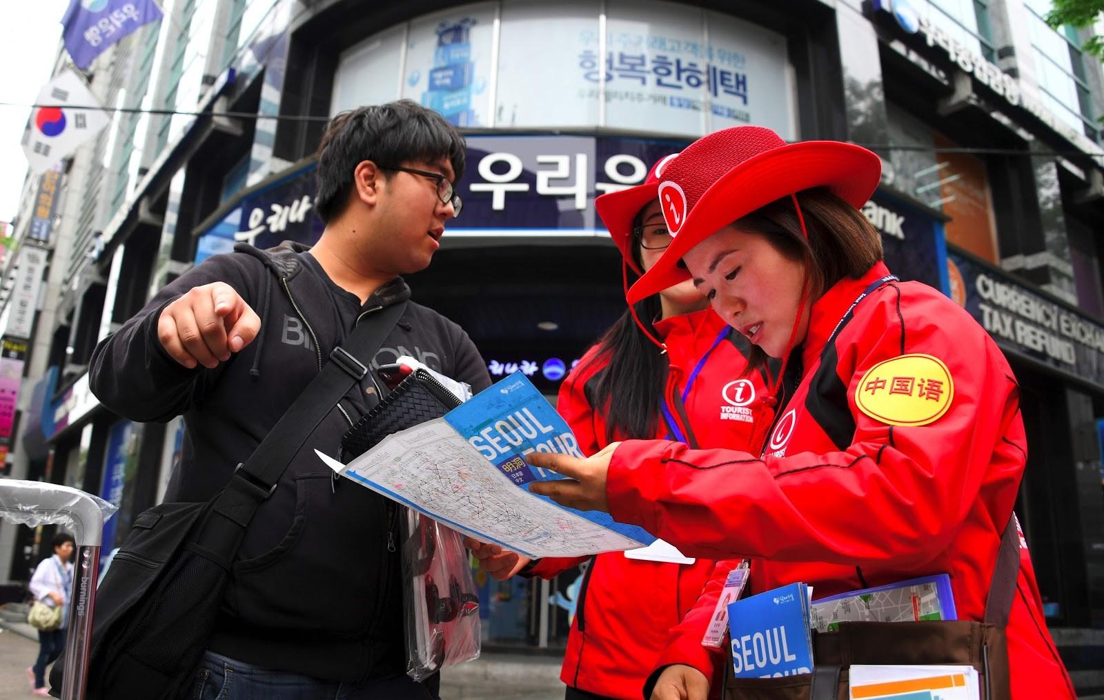 امنیت در کره