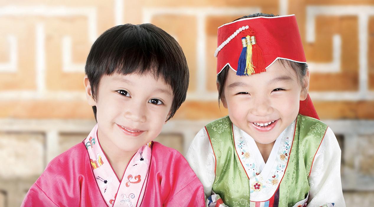 نامگذاری در کره جنوبی