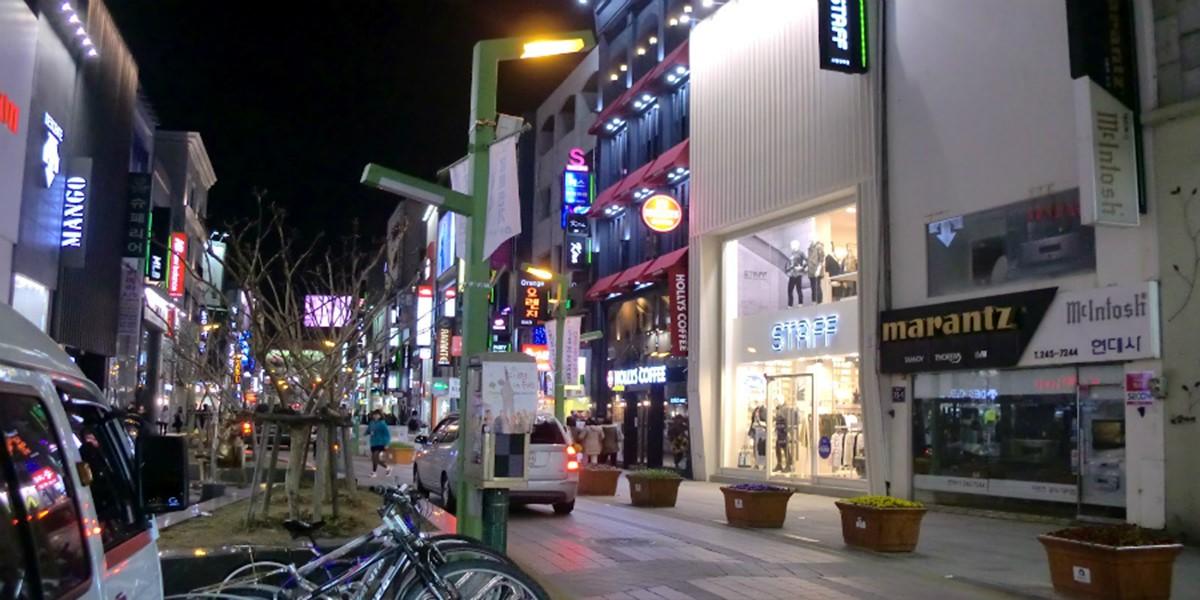 Gwangbokro Cultural& Fashion Street