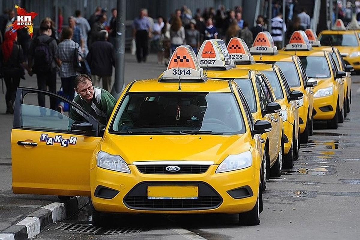 تاکسی در روسیه