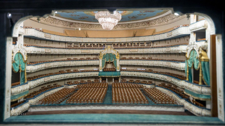 تئاتر مارینسکی