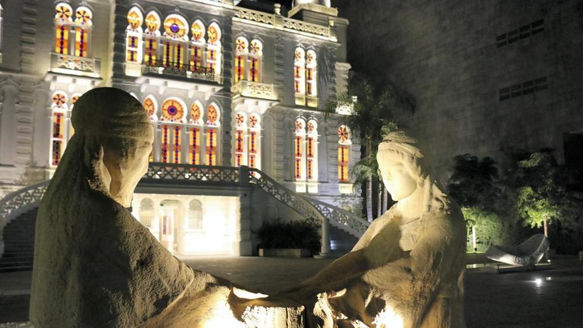 موزه ی نیکولاس سرسک یا سارسک
