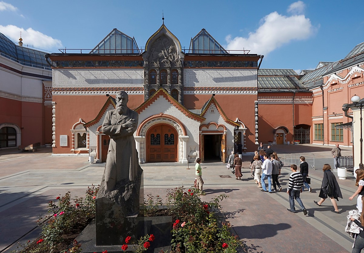 گالری هنری ترِتیاکوف