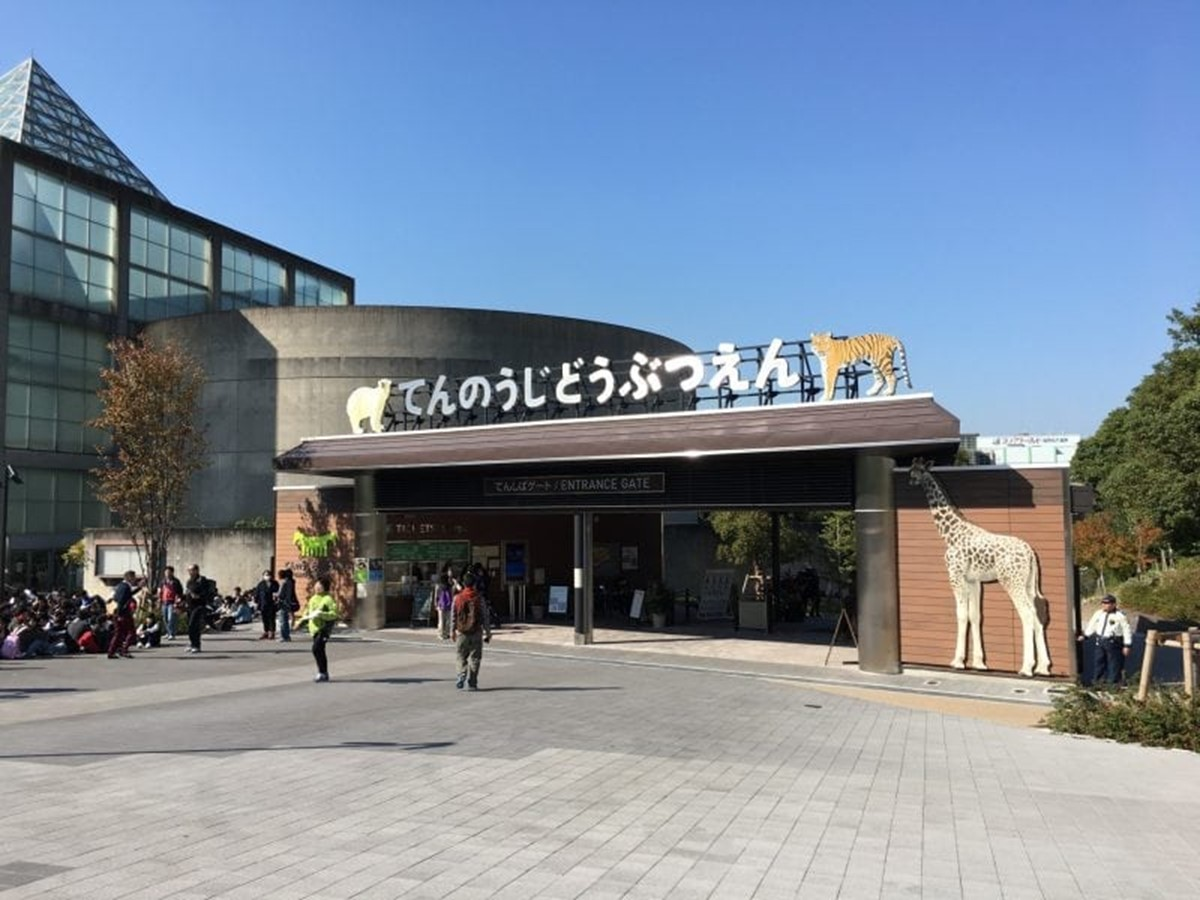 Tennoji Park & Zoo
