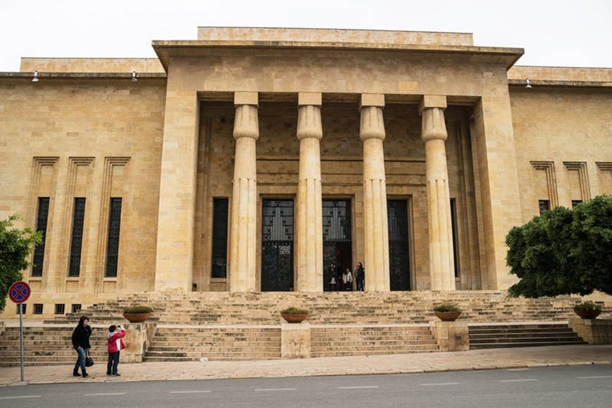 موزه ی ملی بیروت