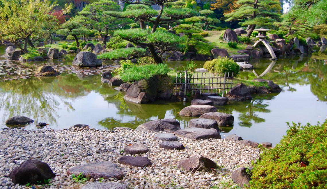 باغ Keitakuen