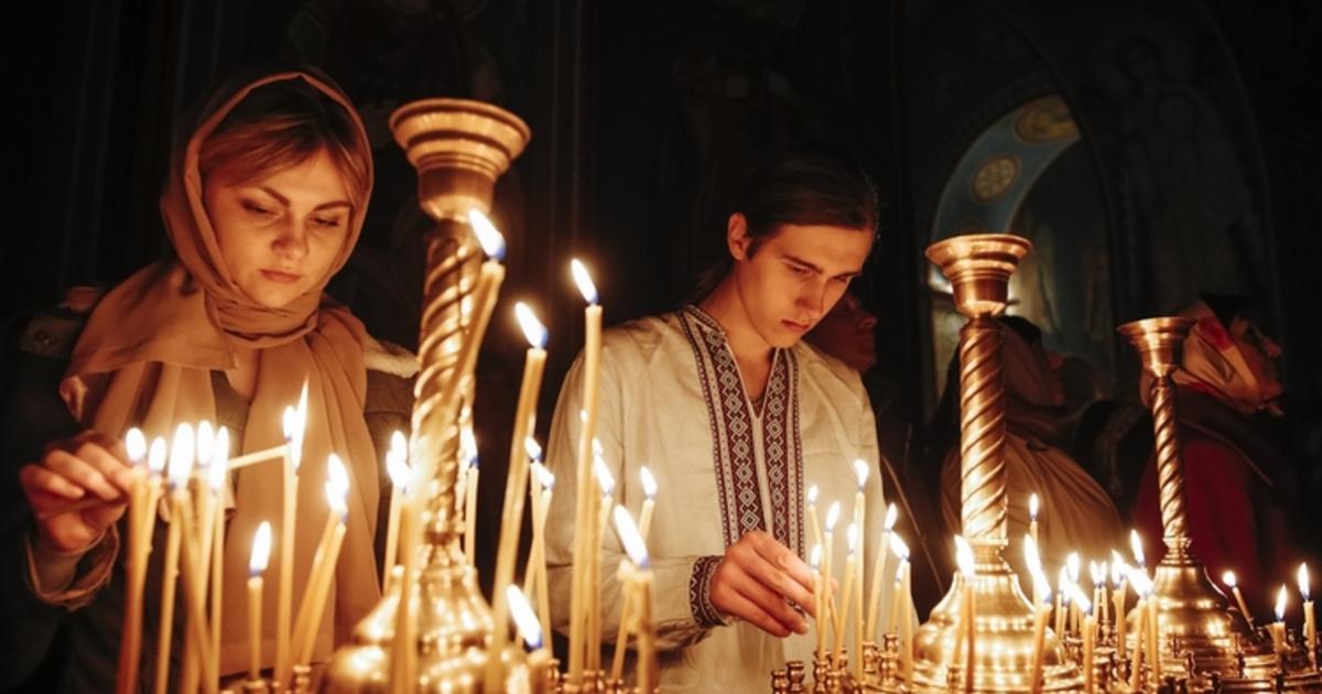 جشن کریسمس ارتدوکس