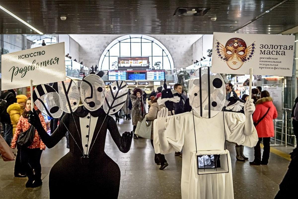 جشنواره ماسک طلائی مسکو