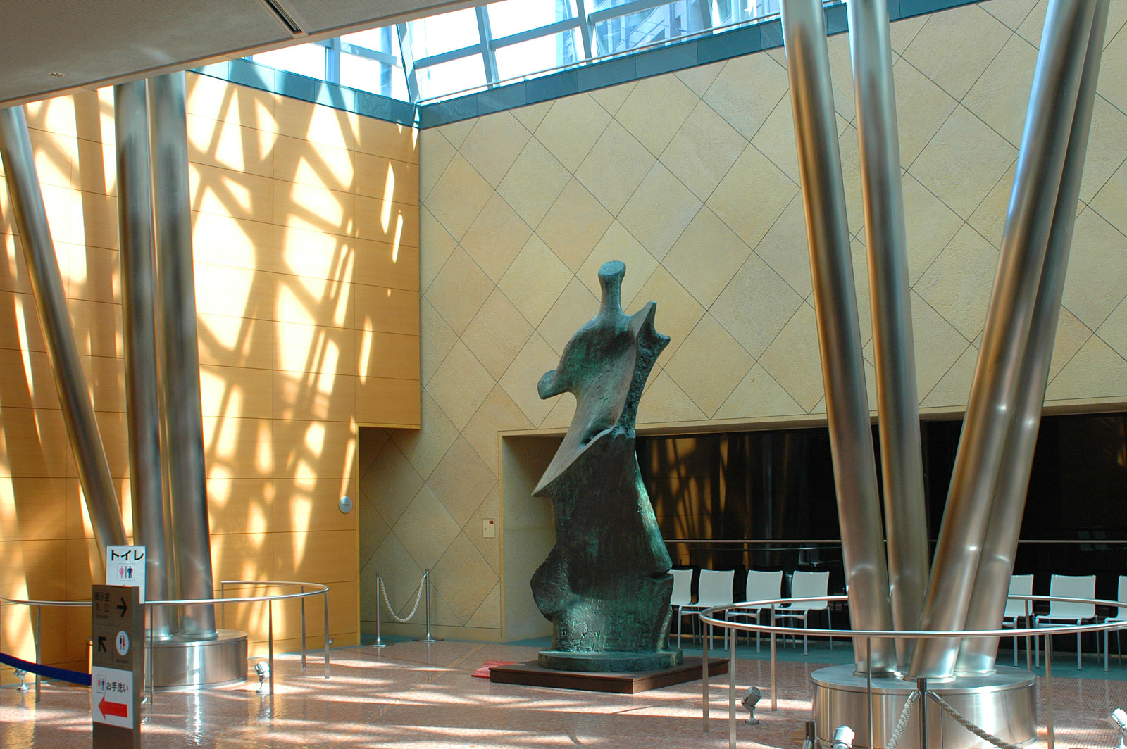موزه ی ملی هنر