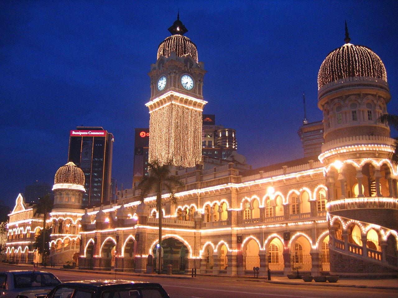 ساختمان سلطان عبد الصمد