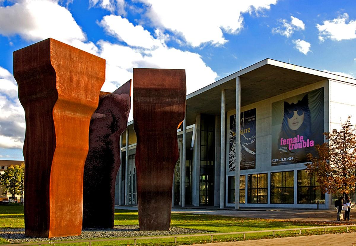 موزههای کونستاریال